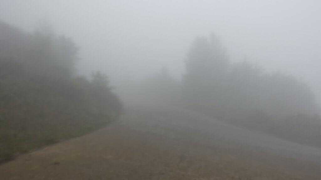 Giresun Sis Dağı